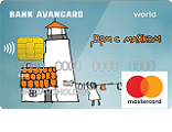 MasterCard World PayPass Charity