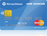 MasterCard World PayPass ФитнесМания
