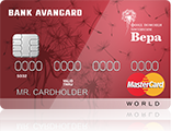 "MasterCard World PayPass ""Вера"""