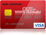 Visa OUT-club