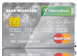 Втб 24 золотая карта бонусы Доска объявлений которая продаёт!   купить.укр 0b2eff1a341b6