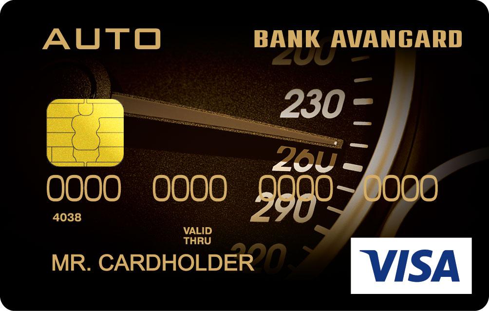 MasterCard World Auto