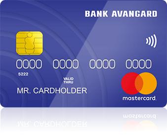 лето банк потребительский кредит