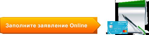 займы от 18 лет онлайн