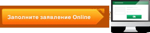 Изображение - Как открыть счет в банке авангард для ип on_line_monitor