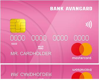 Авангард оформить кредит