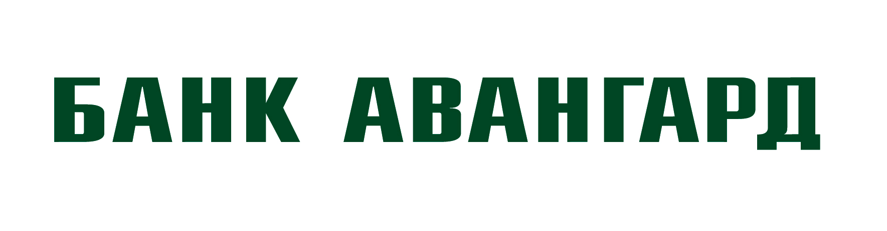 Логотип Банка Авангард